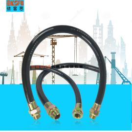 上海防爆挠性连接管NGD-DN20橡胶护套防爆过线管防水防爆软管