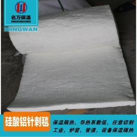 供应宿迁硅酸铝针刺毯,硅酸铝针刺毡,硅酸铝保温毯