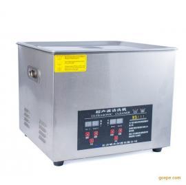实验室超声波清洗机,家用型超声波清洗机,工业用超声波清洗机