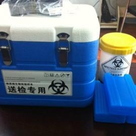 H7N9生物采样箱