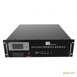 佳贝思48V50AH锂电池通信专用佳贝思GBSFT4850T