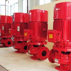 XBD-ISG立式单级消防泵 消防增压稳压泵 喷淋泵 消火栓泵