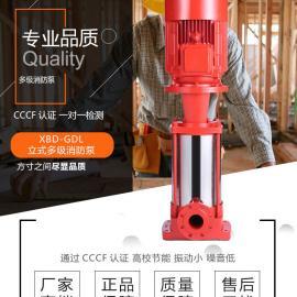 厂家直销XBD-(LG/GDL/DL)立式多级消防泵 高层建筑消防给水泵