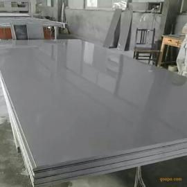 耐酸碱PVC板 防静电绝缘PVC塑料板 阻燃PVC板材防火板