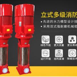 上海创新XBD-HY恒压切线消防泵 国家强制消防3CF认证齐全