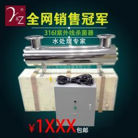紫外线杀菌器 水处理过流式304不锈钢紫外线消毒器消毒仪 厂家