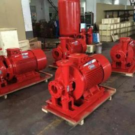 XBD-ISW卧式单级消火栓泵 消防增压稳压输送泵 CCCF认证齐全