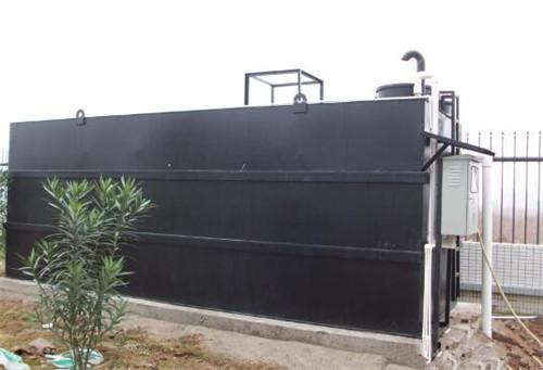二级生化污水处理成套设备