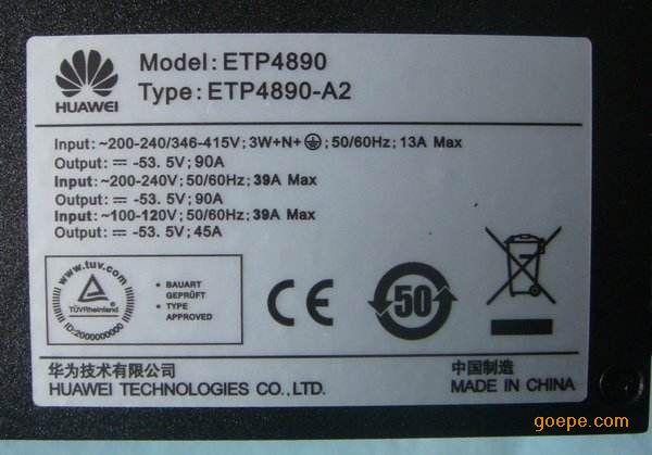 华为ETP4890-A2嵌入式通信电源模块华为48V90A模块