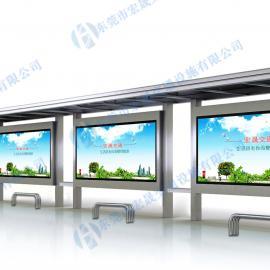 湖南专业生产公交候车亭、公交站亭、公交车站台厂家宏晟交通