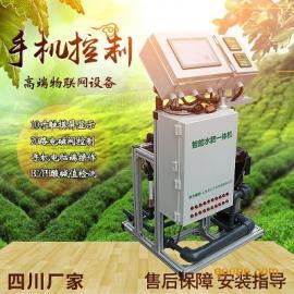 四川施肥机厂家 内江柑橘水肥一体化方案规划设计手机控制