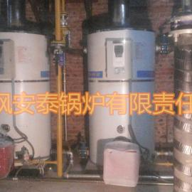 生活燃气锅炉|蒸汽锅炉|热水锅炉|电锅炉