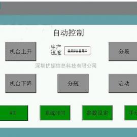供应6AV6643-0CD01-0AX1 6AV6 643-0CD01-0AX0 触摸屏