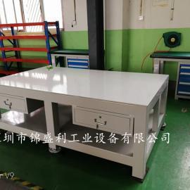 装配和维修用的模具工作桌