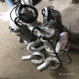304潜水排污泵整体不锈钢潜水泵排污泵不锈钢材质304不锈钢泵