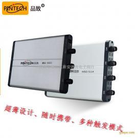 台湾品致PC示波器模块MSO5114四通道100MHz超薄示波器