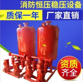ZW(L)一用一备恒压消防喷淋供水成套设备 CCCF消防认证齐全