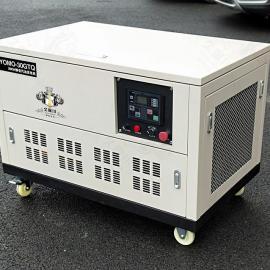 汽油30千瓦静音发电机尺寸