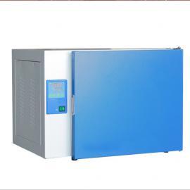 上海一恒 80升数显恒温培养箱 DHP-9082 微生物细胞培养箱