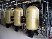 软化除垢设备 广州全自动软水器 双头双罐软化器