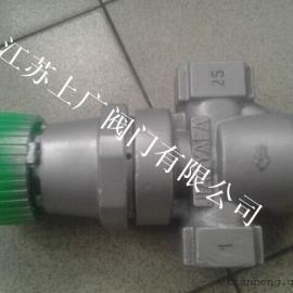 白口铁内罗纹波纹管减压阀Y14H-16P