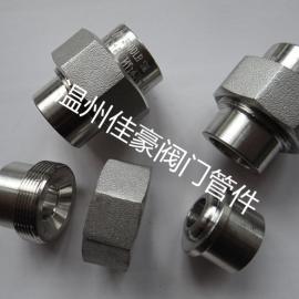 佳豪牌304SS不锈钢承插焊球面活接头 内螺纹内丝高压由任活接头