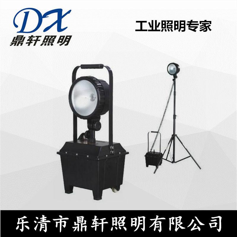 FG6600升降防爆泛光工作灯35W氙气光源