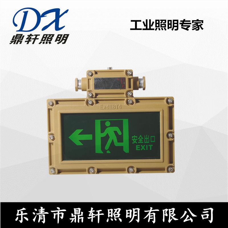 LED10W防爆视孔灯 BSD96防爆视孔灯报价