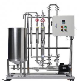 乳化油废水处理设备