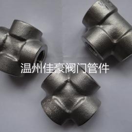 佳豪牌304SS不锈钢承插焊四通 沉插焊式等径异径内螺纹内丝四通