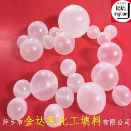 塑料空心浮球 PP聚丙烯空心浮球 φ38 50 76 100酸�F�艋�空心球