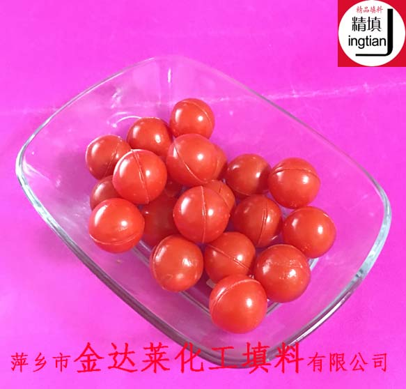 塑料空心浮球 PP聚丙烯空心浮球 φ38 50 76 100酸雾净化空心球