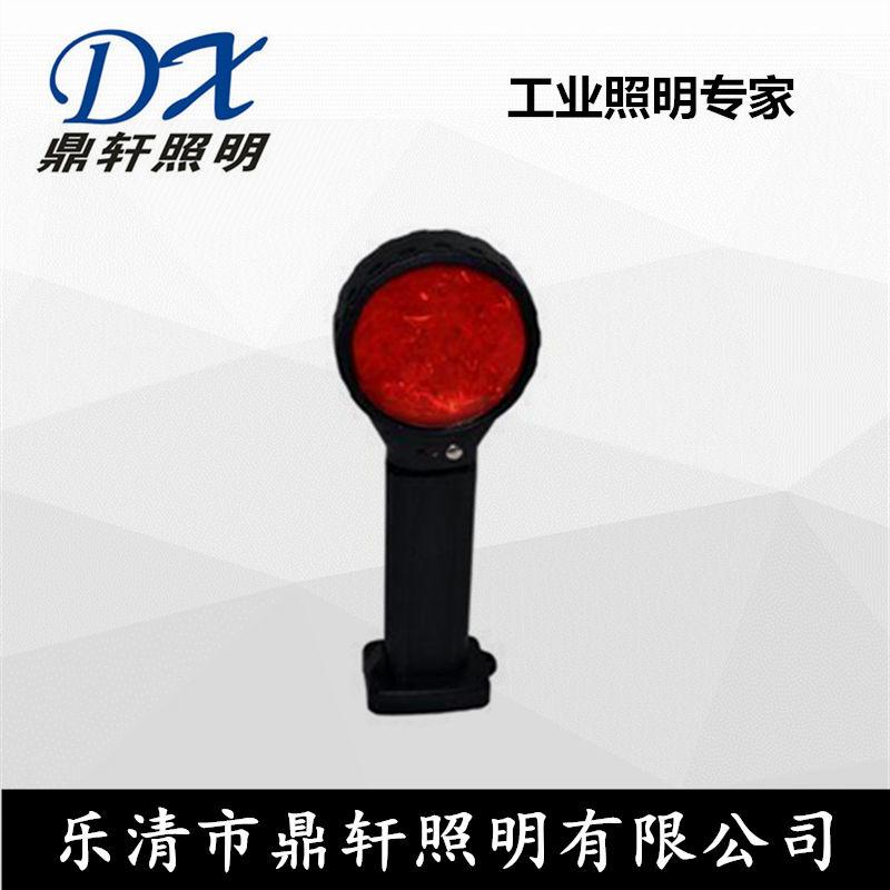 鼎轩照明直销FL4830升缩磁力双面方位信号灯