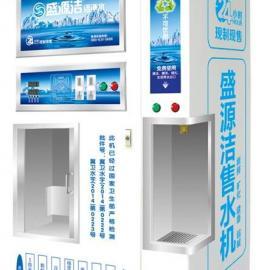 尾水回收型自动售水机 超大出水量 厂家直供