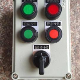 ��地�⑼?刂品辣�操作柱BEC56�h程操作防爆按�o盒