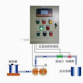 广州加水定量流量计-广州顺仪