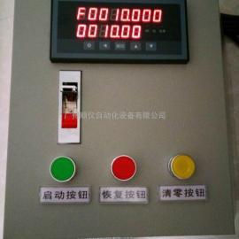供应佛山食品加水定量流量计、东莞加油定量流量计-广州顺仪