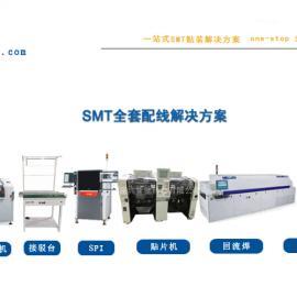 松下贴片机低价出售出租,SMT整线方案专业服务商