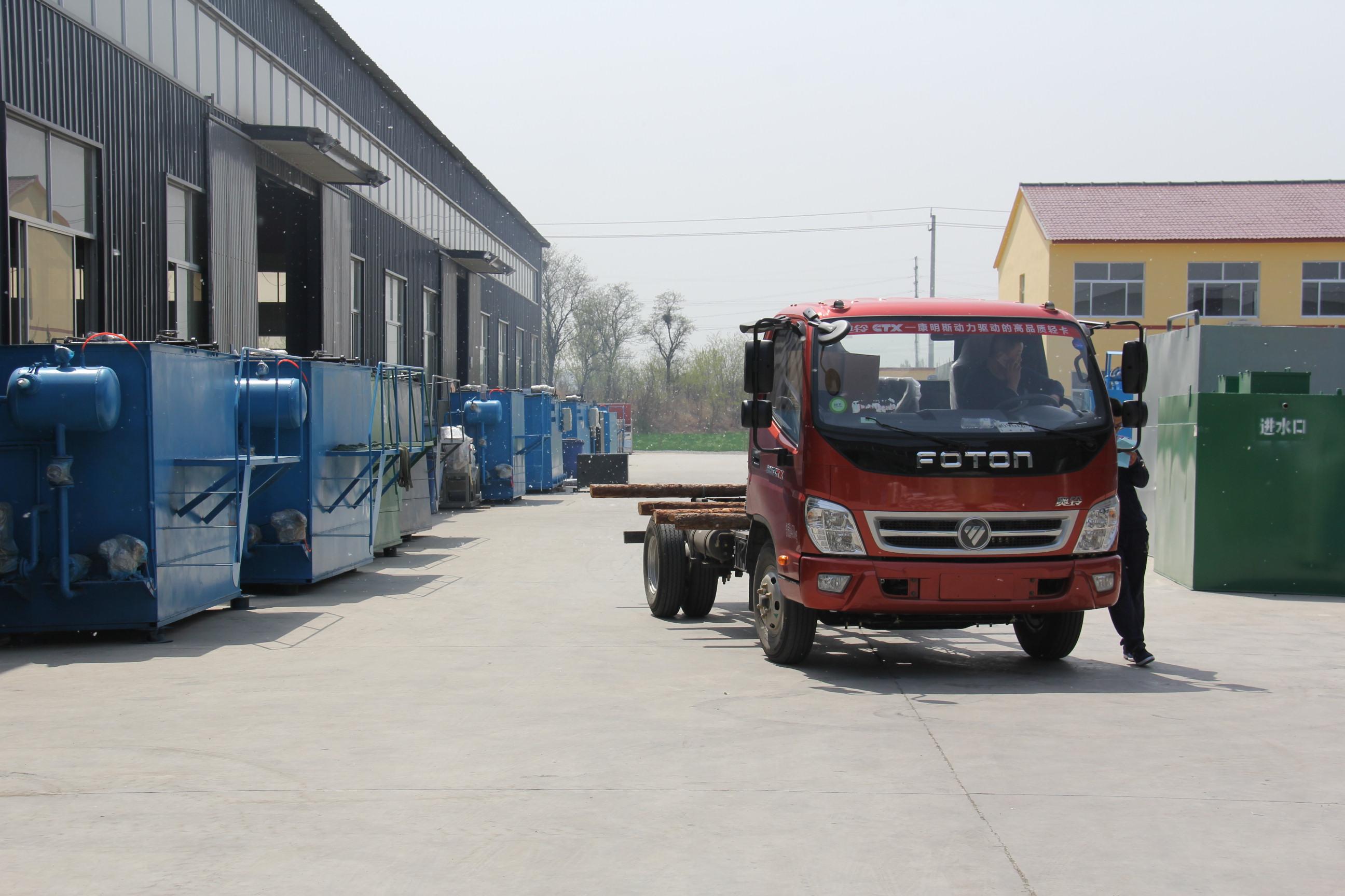 二级生化一体化污水处理成套设备