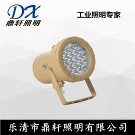 温州厂家10W座式安装防爆视孔灯厂家批发价格