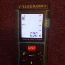 矿用本安型激光测距仪YHJ-200J