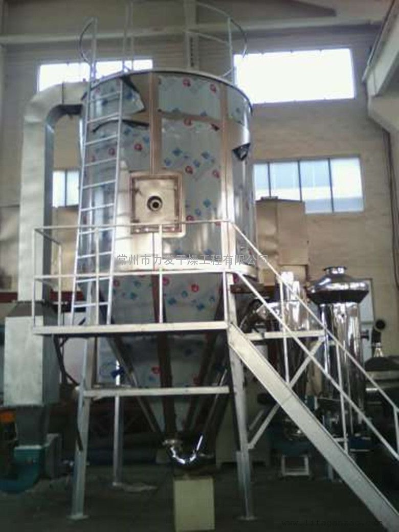 常州氧化镁干燥机厂家