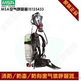 梅思安M自给式空气呼吸器 6.8L现货直销