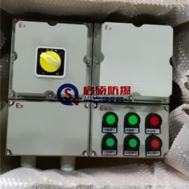 现场电动阀门防爆控制箱