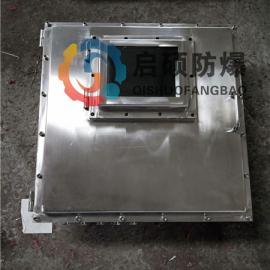 304不锈钢触摸屏防爆外控箱
