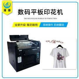 经济型T恤印花机 数码直喷印花机 厂家直销