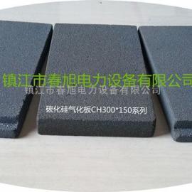碳化硅气化板