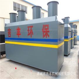 高浓度有机废水处理设备 吉丰科技实力厂家