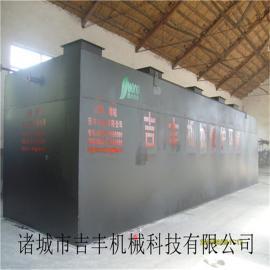 地埋式轮胎生产企业废水处理设备
