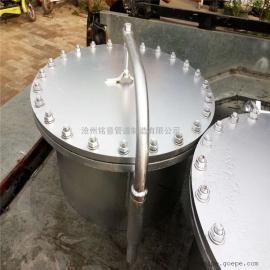 不锈钢316常压人孔 HG/T21515-2014标准人孔,不锈钢人孔